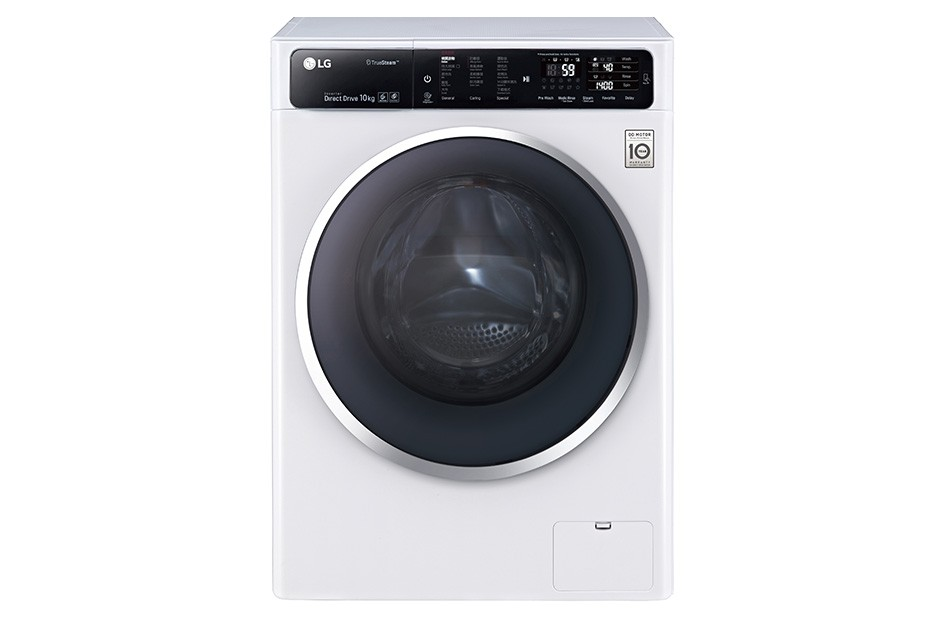 Lg Washer Replacement Parts Near Me Wf St1410uw Front Load Washer